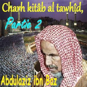 Charh Kitâb Al Tawhîd, Partie 2 (Quran)