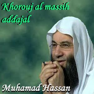 Khorouj Al Massih Addajal (Quran)