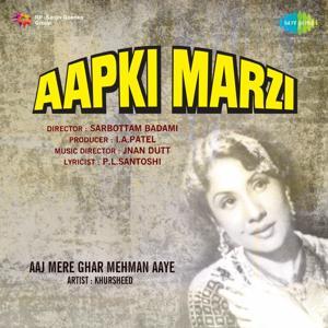 Aapki Marzi (Original Motion Picture Soundtrack)
