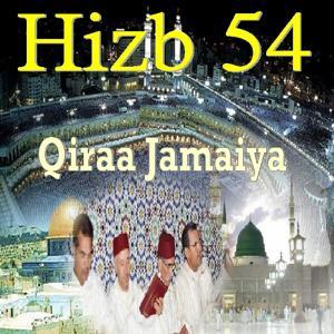 Hizb 54 (Quran)