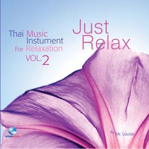 บรรเลงไทยคลายอารมณ์, Vol. 2