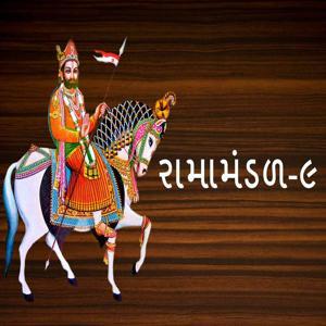 Ramamandal, Pt. 9