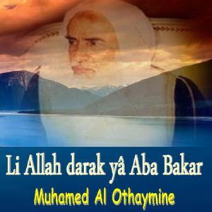 Li Allah Darak Yâ Aba Bakar (Quran)