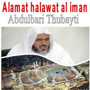 Alamat Halawat Al Iman (Quran)