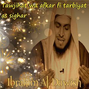Tawjihat Wa Afkar Fi Tarbiyat As Sighar (Quran)