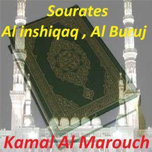 Sourates Al Inshiqaq, Al Buruj (Quran)