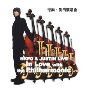 Justin In Love With HK Philharmonic Concert (Live)