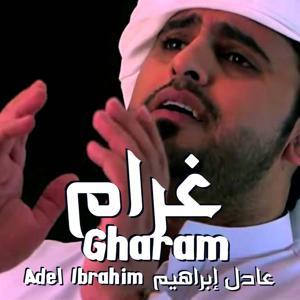 Gharam