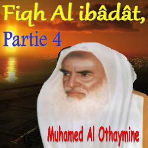 Fiqh Al ibâdât, Partie 4 (Quran)