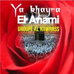 Ya Khayra El Anami (Quran)
