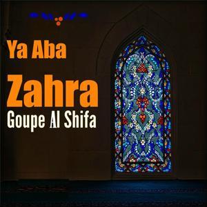 Ya Aba Zahra (Quran)