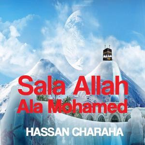 Sala Allah Ala Mohamed (Quran)