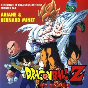Dragon Ball Z (Générique et chansons officiels)