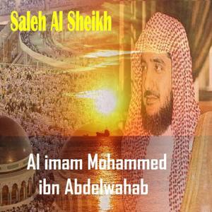 Al imam Mohammed ibn Abdelwahab (Quran)