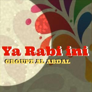 Ya Rabi Ini (Quran)