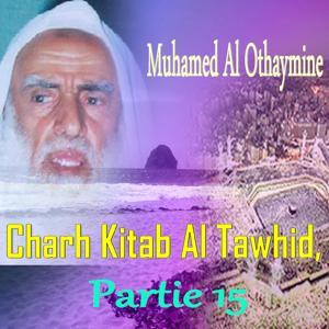 Charh Kitab Al Tawhid, Partie 15 (Quran)