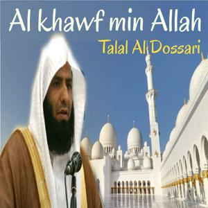 Al khawf min Allah (Quran)