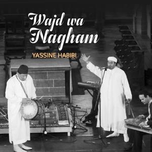 Wajd Wa Nagham (Quran)