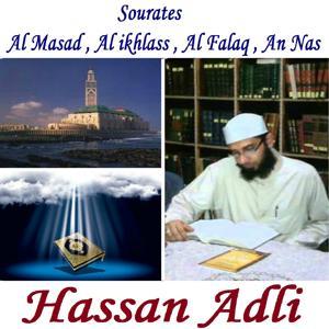 Sourates Al Masad , Al ikhlass , Al Falaq , An Nas (Quran)