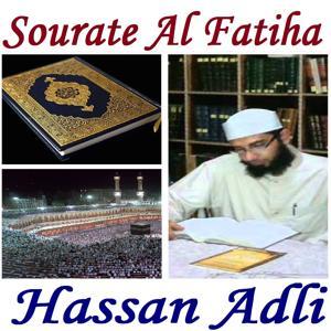 Sourate Al Fatiha (Quran)