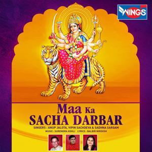 Maa Ka Sacha Darbar