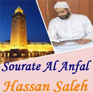 Sourate Al Anfal (Quran)