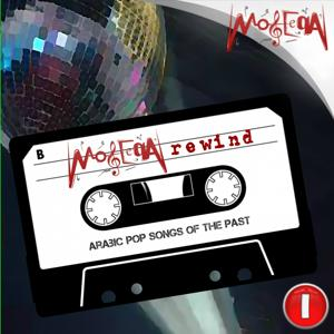 Moseeqa Rewind, Vol. 1 (Arabic Pop Songs of the Past)