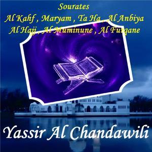 Sourates Al Kahf , Maryam , Ta Ha , Al Anbiya , Al Hajj , Al Muminune , Al Furqane (Quran)