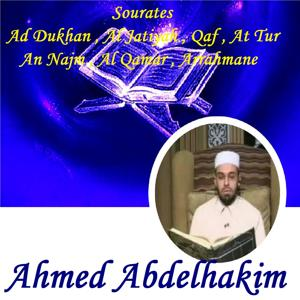 Sourates Ad Dukhan , Al Jatiyah , Qaf , At Tur , An Najm , Al Qamar , Arrahmane (Quran)
