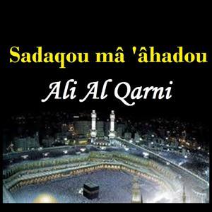 Sadaqou mâ 'âhadou (Quran)