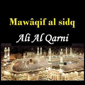 Mawâqif al sidq (Quran)