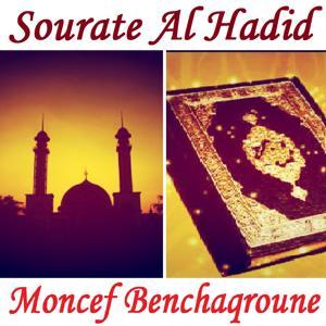 Sourate Al Hadid (Quran)