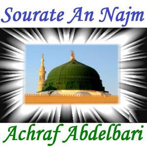 Sourate An Najm (Quran)