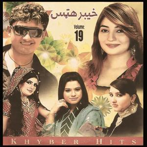 Khyber Hits, Vol. 19