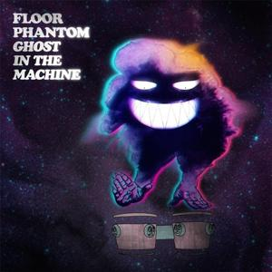Ghost in the Maschine