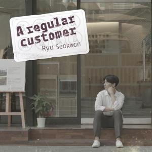 A Regular Customer