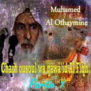 Charh ousoul wa qawâ'id Al Fiqh, Partie 1 (Quran)