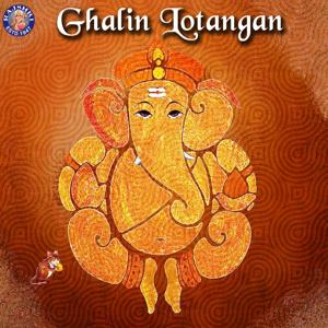Ghalin Lotangan