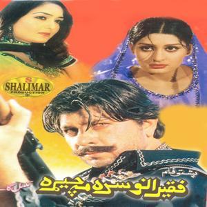 Faqeera Nou Sarah Mah Hira (Original Motion Picture Soundtrack)