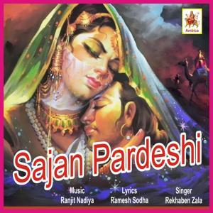 Sajan Pardeshi