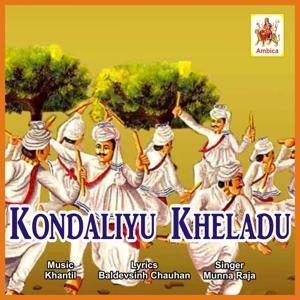Kondaliyu Kheladu