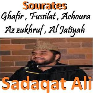 Sourates Ghafir , Fussilat , Achoura , Az zukhruf , Al Jatiyah (Quran)