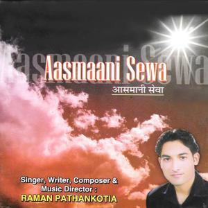 Aasmaani Sewa