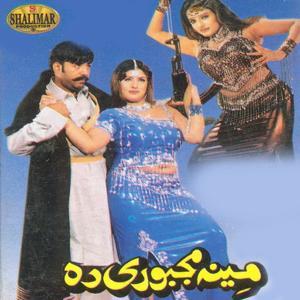 Meena Majboori Da (Original Motion Picture Soundtrack)
