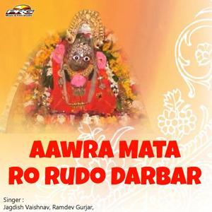 Aawra Mata Ro Rudo Darbar