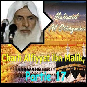 Charh Alfiyyat ibn Malik, Partie 17 (Quran)
