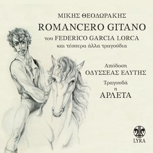 Romancero Gitano Tou F. G. Lorca