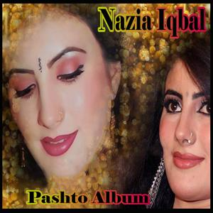 Nazia Iqbal, Vol. 577