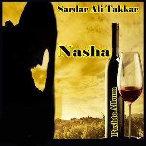 Nasha, Vol. 5