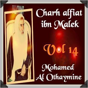 Charh alfiat ibn Malek Vol 14 (Quran)